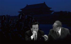 中南海笑話:胡錦濤攪了曾慶紅美夢