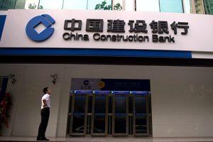 中共難打朝鮮牌?美擬制裁與朝交易的中國銀行