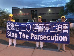 反迫害十九年 拉斯维加斯法轮功学员集会悼念