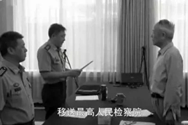 郭伯雄不堪监狱生活 数次自杀想死死不了