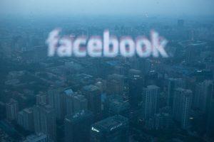 中央與地方幹起來了?臉書進入中國突然叫停