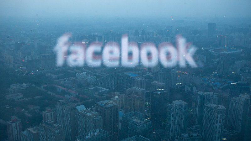 中央与地方干起来了?脸书进入中国突然叫停