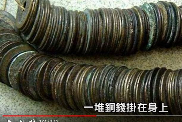 古代的军饷都是铜钱 士兵发饷后放哪里(视频)