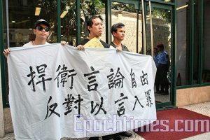 郑鲁义:在中国做一个有良知的新闻人有多难?