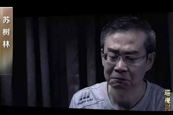 痛批周薄徐令后 福建原省长落马现判囚16年