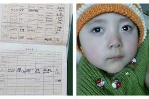 假疫苗致西安女童瘫痪  全家进京看病遭打压