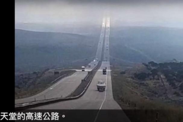 25张惊奇照片 高速公路好象会开上天堂(视频)
