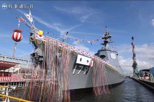 日新型神盾艦「摩耶號」下水 增強攔截導彈能力