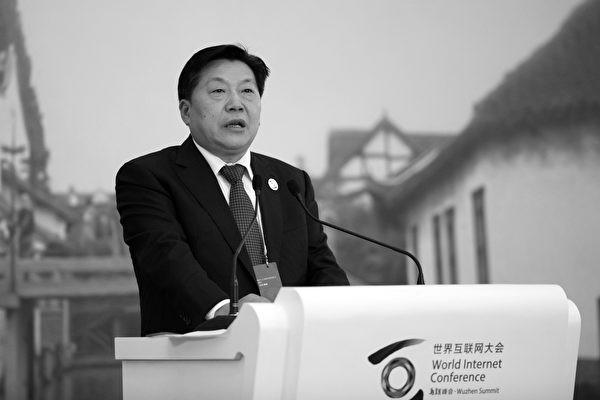 美媒:魯煒與劉雲山共享「人奶宴」 支持謀殺高層