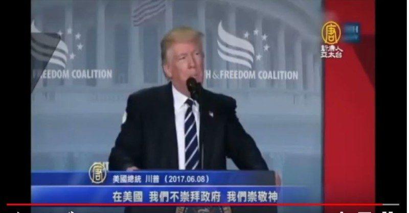 唐浩:美國富強 中共崩裂 當代預言正兌現(上)(視頻)