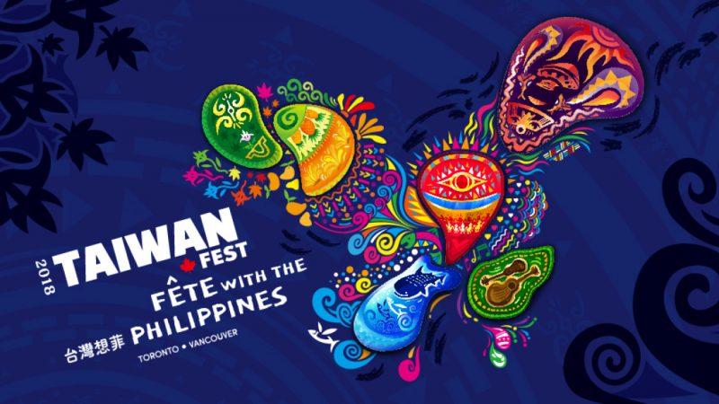 加拿大台灣文化節9月1日溫哥華隆重登場!