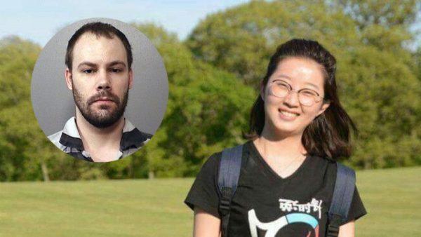 章瑩穎案被告異想天開 要查川普與習近平談話記錄