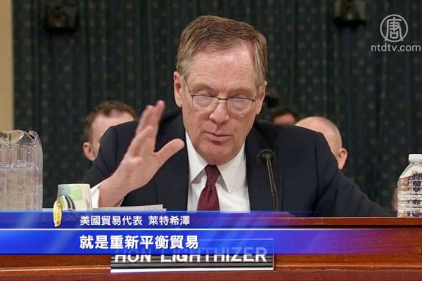 美宣布2千億稅率增至25% 美媒揭川普3大考量
