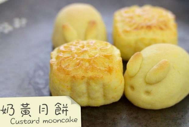 奶黄月饼 好吃又漂亮 家庭手工做法(视频)