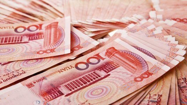 你手中的人民幣 正在拖垮你的未來