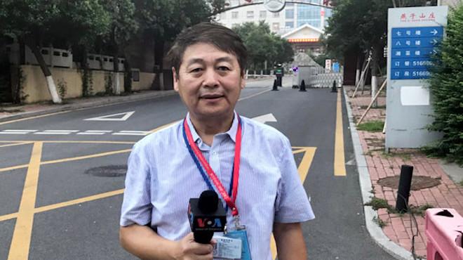 美国之音记者采访孙文广被抓 外媒惊呼:中共撕破脸