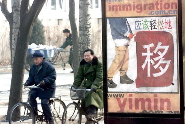 網文:中國人為什麼患上最可怕的「棄國病」