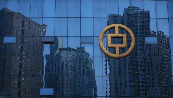 中國銀行7月新增貸款同比猛升75%  被批引鴆止渴