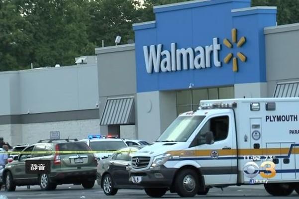 賓州沃爾瑪驚傳槍響 8人受傷嫌犯被捕