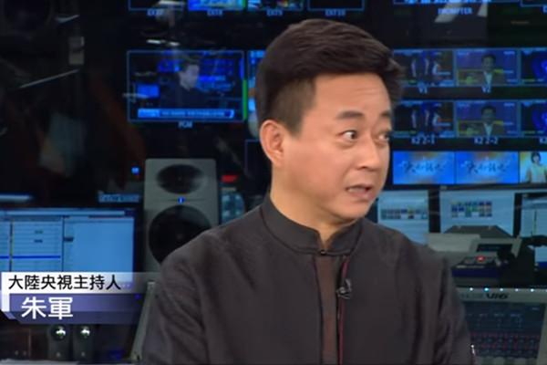 央視朱軍時隔20天回應性醜聞 反被曝更多細節