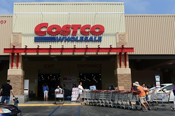 家电买了一年半摔坏后到Costco退货  华裔女被轰无耻