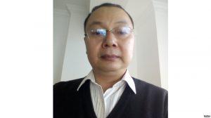 """批中共年耗20万亿""""公款养党"""" 贵州教授被开除"""