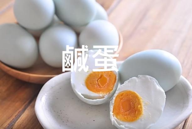 家庭自製鹹蛋 簡單做法(視頻)