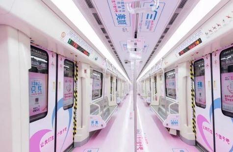 """长沙地铁惊现""""花式催生""""广告 网友:太吓人"""