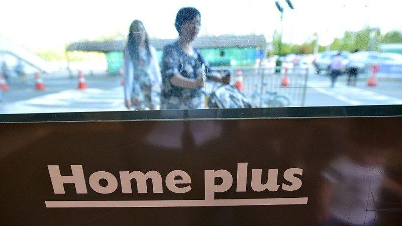韩连锁超市惊接炸弹威胁电话 紧急疏散顾客