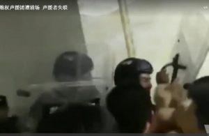 """被指""""勾结境外势力""""  深圳维权毛左声援团遭清场"""