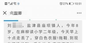 雲南8歲女疑遭後母虐殺::鐮刀砍頭 開水燙 脖子掐斷