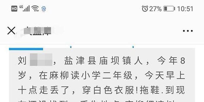 云南8岁女疑遭后母虐杀::镰刀砍头 开水烫 脖子掐断