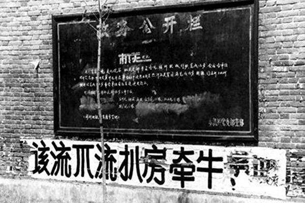 袁斌:計劃生育,釀成了多少滅絕人性的慘劇