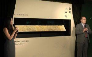 苏东坡稀世真迹隐世百年后重回公众视野