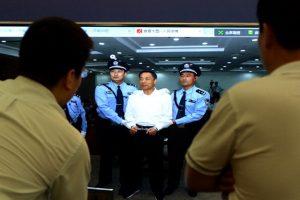 """薄熙来庭审中自曝""""当总理之心"""" 被法官连忙打断"""