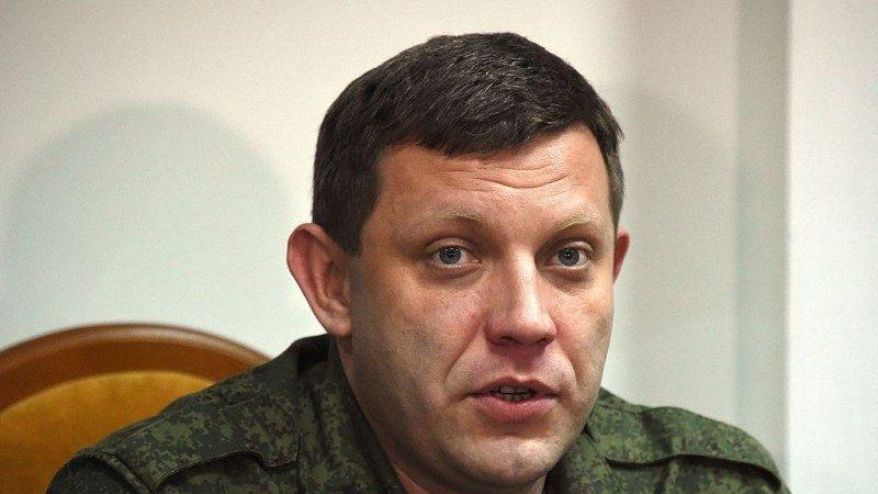 親俄烏東分離主義領袖 遇炸彈攻擊身亡
