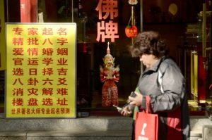 中国商人给习近平川普算卦 寻找贸易战出路