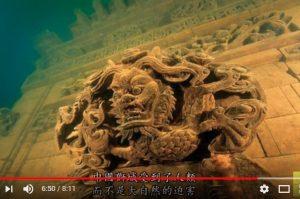 10個在海底被發現的文明古城 有著各自的歷史、文化、帝皇和神明(視頻)