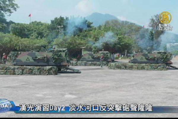 台國防部:共軍2020年完成攻佔台灣準備