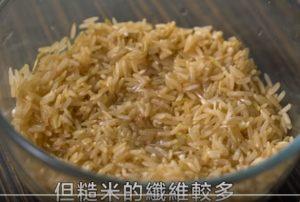 糙米好健康 營養師說這兩種人不宜食用(視頻)