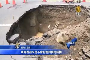豪雨过后 高雄道路惊现5千坑洞