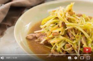 韭黃炒肉絲 鮮嫩多汁很簡單(視頻)