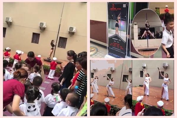 深圳幼儿园开学典礼钢管舞助兴 家长闹爆要退学