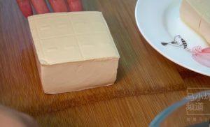 豆腐这样做,不煮不炖不炸,香嫩鲜美,做法很简单
