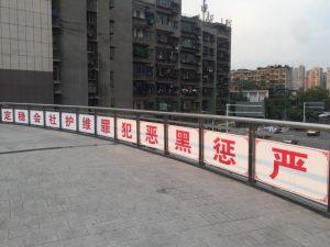 打縣委書記耳光 私改黃河河道 山西最牛煤老闆落網