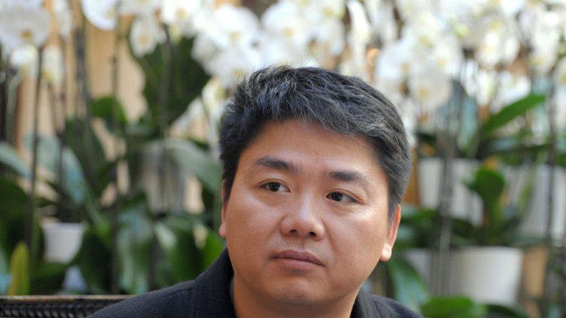 美警方: 刘强东案仍在调查 随时被传唤到案