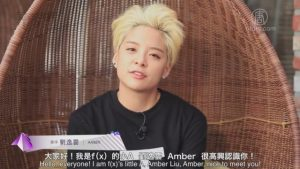f(x)Amber成军九周年要与粉丝一起一直加油!