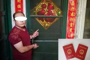 河北奇葩小偷太想结婚 偷结婚证贴自己照片