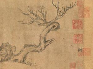 蘇軾名畫《木石圖》將拍賣 流落日本80年
