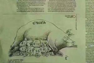金钱买不来尊重?肯尼亚大报漫画讽刺中共是猪